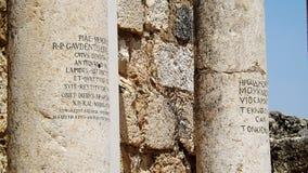 Fördärvar av den forntida synagogan i Capernaum, Israel Arkivbilder