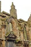 Fördärvar av den Holyrood abbotskloster Royaltyfri Fotografi