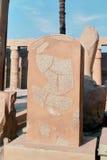 Fördärvar av en tempel i Egypten royaltyfri bild