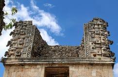 Fördärvar av forntida stad av Uxmal arkivbild