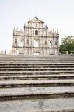 Fördärvar av kyrkan för St. Pauls, Macao Arkivfoton