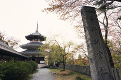 Fördärvar av slotten i Yoshino Royaltyfri Foto