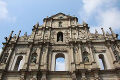 Fördärvar av St Paul - Macao Arkivfoton