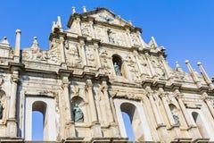 Fördärvar av St Paul ` s i Macao, Kina Royaltyfria Foton