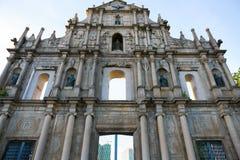 Fördärvar av St Paul ` s, Macao Arkivfoton
