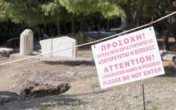 Fördärvar på akropolen - tecknet som säger `, skriver in inte `, Royaltyfri Bild