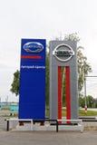 Fördernder Stand mit Nissan und Datsun unterzeichnet nahe dem Verkauf und Stockfotografie