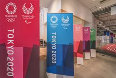 Förderndes Ereignis, zum von Freiwilligen für die Organisation der 2019 olympisch und der in Japan gehalten zu werden Paralympic- stockbild