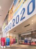 Förderndes Ereignis, zum von Freiwilligen für die Organisation der 2019 olympisch und der in Japan gehalten zu werden Paralympic- stockfotografie