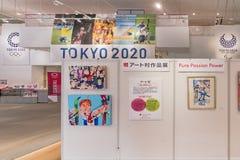 Förderndes Ereignis, zum von Freiwilligen für die Organisation der 2019 olympisch und der in Japan gehalten zu werden Paralympic- lizenzfreies stockbild