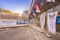 Förderndes Ereignis, zum von Freiwilligen für die Organisation der 2019 olympisch und der in Japan gehalten zu werden Paralympic- stockfoto