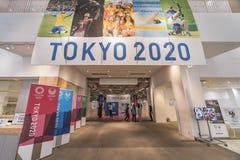 Förderndes Ereignis, zum von Freiwilligen für die Organisation der 2019 olympisch und der in Japan gehalten zu werden Paralympic- lizenzfreie stockfotografie