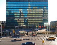 förenad högkvarternationnyc Fotografering för Bildbyråer