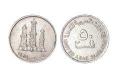 Förenade Arabemiraten gammalt metallmynt royaltyfri fotografi