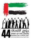 Förenade Arabemiraten nationell dag, ande av unionen - illustration royaltyfri illustrationer