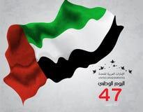 Förenade Arabemiraten nationell dag, arabisk kalligrafiöversättning: UAE-flaggmärkesdag 03 november stock illustrationer
