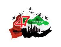 Förenade Arabemiraten nationell dag, arabisk kalligrafiöversättning: UAE-flaggmärkesdag 03 november vektor illustrationer