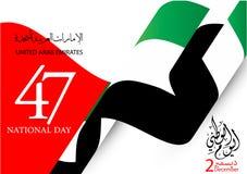 Förenade Arabemiraten nationell dag, arabisk kalligrafiöversättning: UAE-flaggmärkesdag 03 november royaltyfri illustrationer