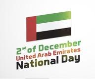 Förenade Arabemiraten nationell dag december 2nd Vektorillustration av UAE-händelsen Ljus bakgrund royaltyfri illustrationer