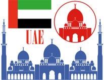förenade arabiska emirates Arkivbild