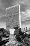 Förenta Nationerna som bygger i New York Arkivbild