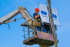 Företaget Norilsk Nickel ändrade logoen Arkivbilder