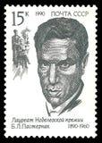 Författare Boris Pasternak royaltyfri bild