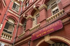 Författarna som bygger på Dalhousie område i Kolkata, västra Bengal, Indien Fotografering för Bildbyråer