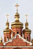 Förgylld kupol av den ortodoxa kristna kyrkan Royaltyfri Bild