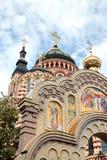 Förklaringdomkyrka i Kharkiv, Ukraina Royaltyfria Bilder