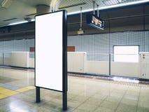 Förlöjliga upp den tomma tunnelbanan för drevet för gångtunnelen för affischtavlaaffischsignagen Royaltyfri Foto