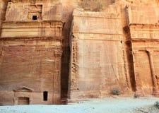 förlorad petra-rock för stad jordan Arkivbilder