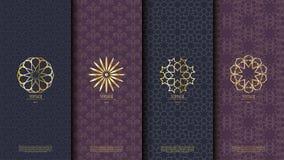 Förpackande bakgrund a för modell för islamisk beståndsdel för mall sömlös Royaltyfria Bilder