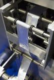 Förpackande maskin V för mat Fotografering för Bildbyråer