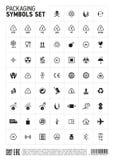 Förpackande symbol för symboluppsättning stock illustrationer