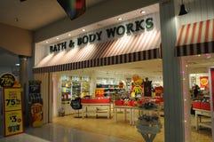 75% försäljning på bad- och kropparbeten Arkivbild