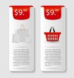 Försäljningsbaner med stället för din text vektor stock illustrationer