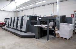 förskjuten pressprintingprintshop Royaltyfri Bild