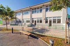 Förskole- byggnad Royaltyfria Bilder
