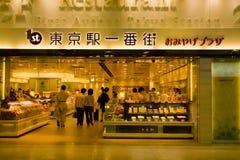 första japan för aveny station tokyo Arkivfoton