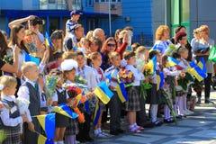 Första skoladag i Kiev, Ukraina Royaltyfri Foto