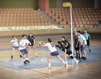 Första turkiska medborgareKorfball mästerskap Arkivfoto