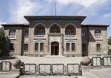 Första turkiska parlamentbyggnad Arkivfoto