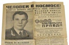 Förstasida av den sovjetiska tidningen Royaltyfria Bilder