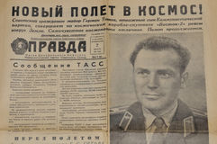 Förstasida av den sovjetiska tidningen Royaltyfri Bild