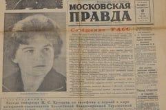 Förstasida av den sovjetiska tidningen Arkivfoton