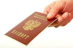 Förvärv av ryskt medborgarskap. royaltyfri fotografi
