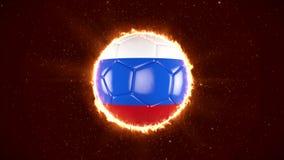 Fútbol 2018 de Rusia Acontecimiento deportivo del mundo animación del vídeo 4K ilustración del vector
