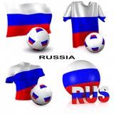 Fútbol ruso ilustración del vector