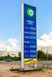 Führen Sie das Zeichen, angezeigt dem Preis des Brennstoffs auf dem Sibir Neft GA Lizenzfreies Stockfoto